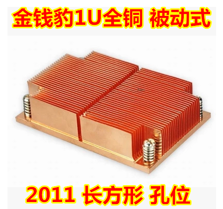 все цены на  1U Copper Passive CPU Server Radiator Full Copper 0 Noise 2011 Rectangular  онлайн