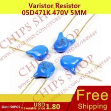 1 лот = 20 шт. Варистор резистор 05D471K 470 В 5 мм Series05D
