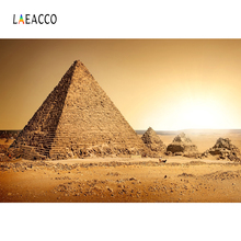 Laeacco Ancient  Egyptian Pyramids Desert Scene Photography Backgrounds Customized Photographic Backdrops For Photo Studio