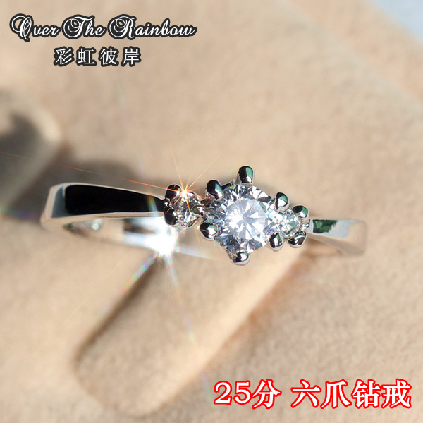 25 high artificial diamond ring female ring finger ring married zircon hearts and arrows ring