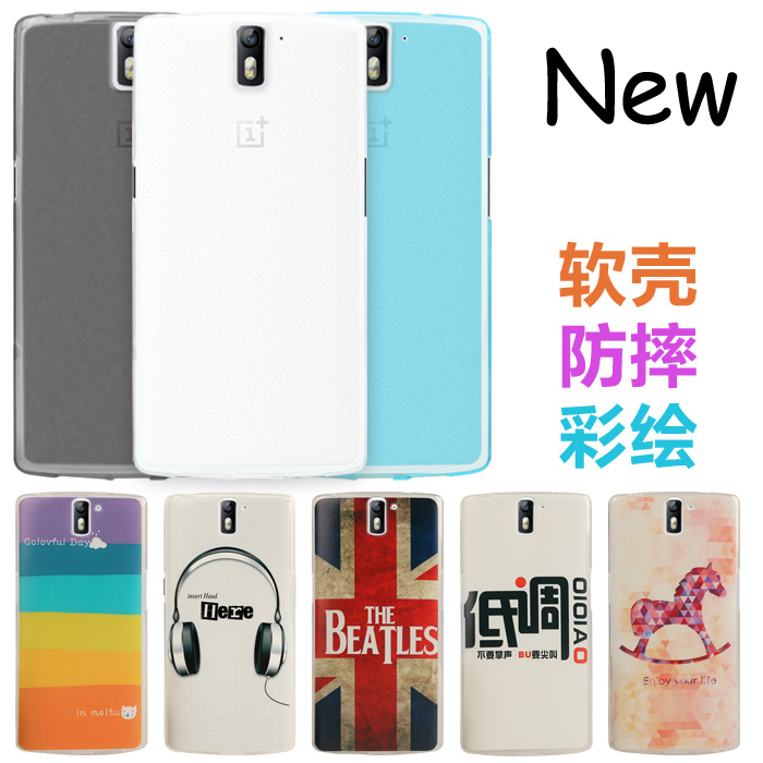 Oneplus One Best Mobile phone Silicon Soft Rubber TPU Cartoon Case Cover for One Plus One Colorful Hot Selling Pouch Back Bags