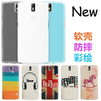 Oneplus One Best Mobile Phone Silicon Soft Rubber TPU Cartoon Case Cover For One Plus One