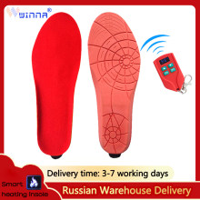 USB Heated Shoe Insoles with LED Wireless Remote Control Rechargeable Heating Warm Pad Winter Sport Ski Thermal Increase Insoles(China)