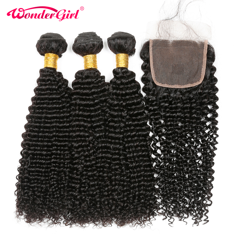 Brazilian Afro Kinky Curly Bundles With Closure 100 Human Hair Bundles With Closure Non Remy Hair