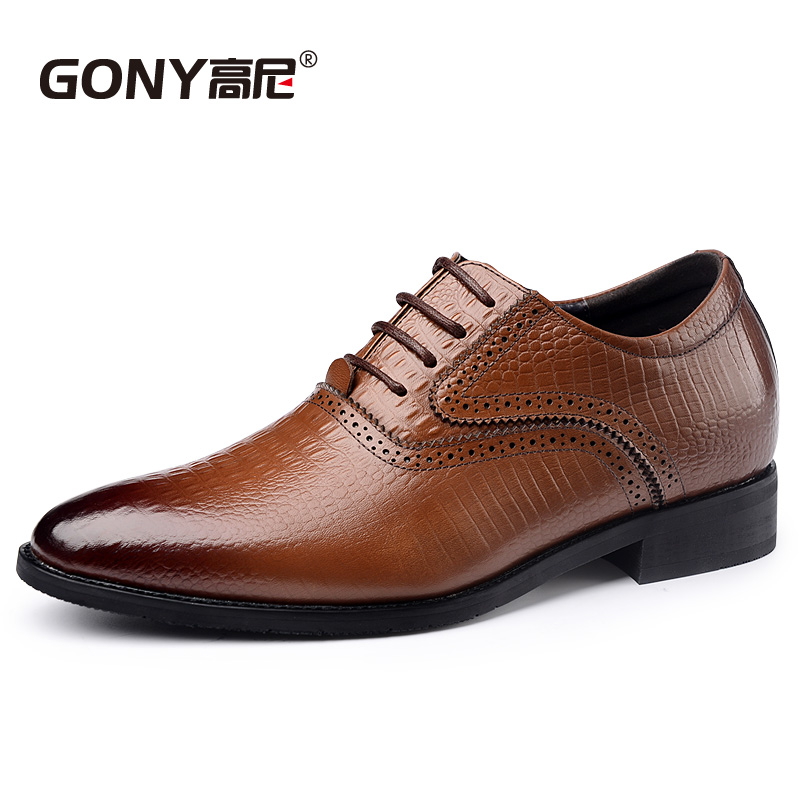 Genuine Leather Mens Height Increase Elevator Shoes for Groom Grow Taller 6cm Invisibly Color Black/Brown