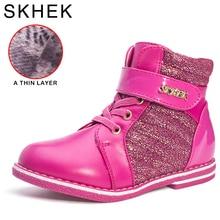 SKHEK Kinder Stiefel flach mit Mädchen Schuhe für Kinder Stiefeletten PU Leder Reißverschluss Mädchen Schuh weichen bequemen Herbst Winter T1709
