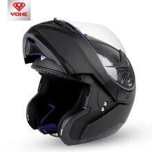 YOHE YH-955 undrape мотоциклетный шлем Мотокросса электрический велосипед открытым лицом шлемы мотоцикла сезона сделаны из ABS