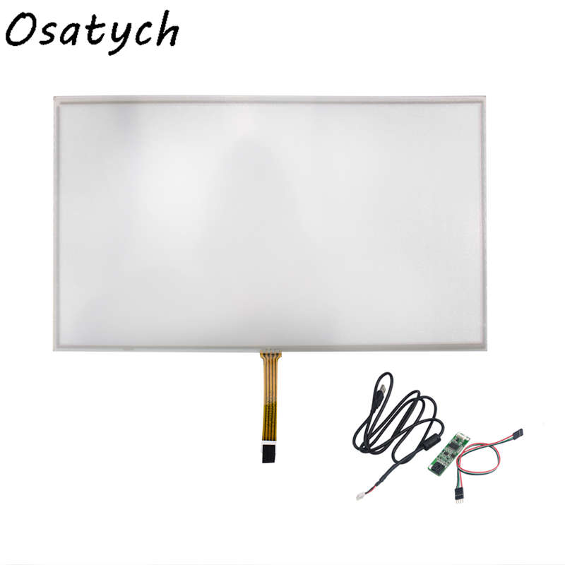 15.6-inch 4-Wires Resistive Touch Screen Double Membrane Soft Screen with USB Touch Screen Controller 358*208.515.6-inch 4-Wires Resistive Touch Screen Double Membrane Soft Screen with USB Touch Screen Controller 358*208.5