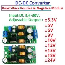 20W+- 5V 6V 9V 10V 12V 15V 24V Positive& Negative Dual Output Power Supply DC DC Step-up Boost-Buck Converter module