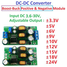 20W +-5 V 6V 9V 10V 12V 15V 24V alimentation double sortie Positive et négative DC module de convertisseur Boost-Buck(China)