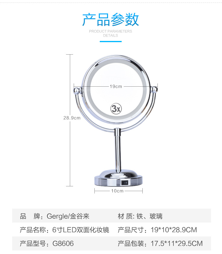 Tragbare Led Beleuchtete Make-up Spiegel 7 Zoll 10x Vergrößerung Dual Seite 360 Grad Rotierenden Make-up Spiegel Kosmetik Werkzeug Für Frauen Schönheit & Gesundheit