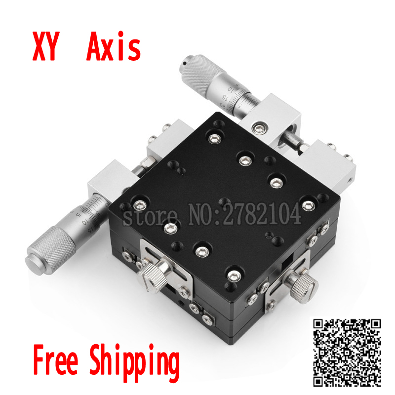 Free shipping XY Axis 50*50 Trimming Station Manual Displacement Platform Linear Stage Sliding Table LY50 Cross Rail ultra-thin