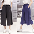 J2FE220#8190 Spring Summer New Women Solid Color Chiffon Casual Calf-length Pants Female Loose Wide Leg Pants