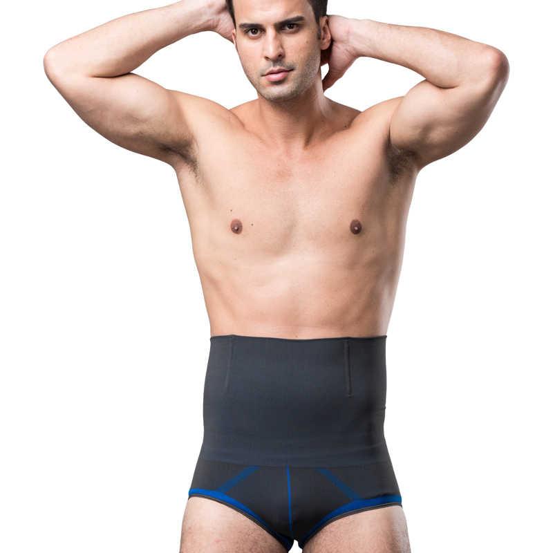 41767ca013bdc Men s waist tummy trainer Slimming Shaper Fitness Pants Modeling Strap  Underwear Waist Trainer Corset
