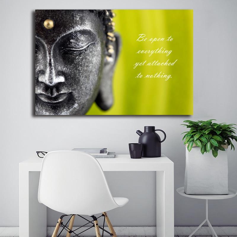 Постер на стену в челябинске