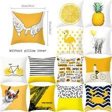 YWZN лист ананаса Желтая подушка чехол желтого цвета с рисунком ананаса декоративная подушка чехол полиэфирная наволочка kussensloop