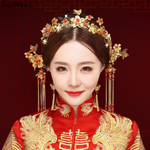Horquilla de joyería tradicional china JaneVini, borla larga dorada, adornos para tocado de novia Vintage para mujer, accesorios de boda