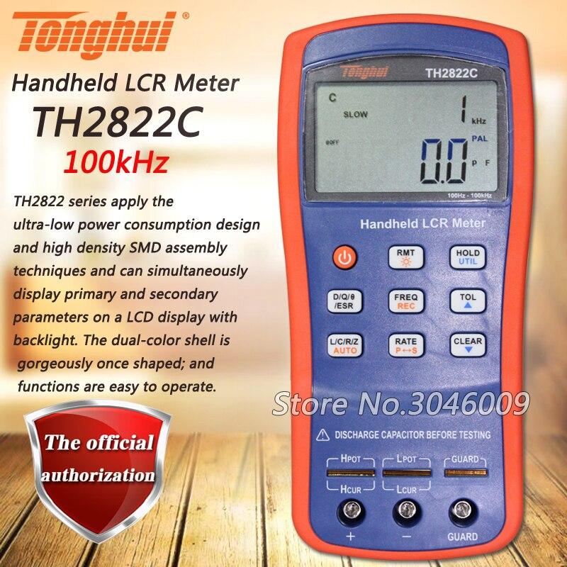Tonghui TH2822C 100KHz Handheld LCR Meter; Handheld LCR Meter Inductance Resistance Meter, USB Communication lutron lcr 9083 digital lcr meter