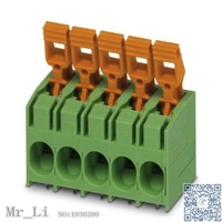 1770513 [PLH בלוקים מסוף קבוע 16/7-10-ZF] Mr_Li