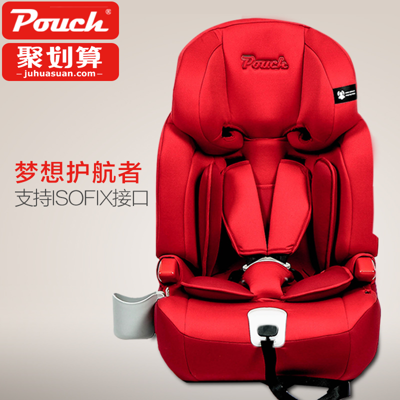 цена на Pouch Child Safety Seat, Car Baby Safety Chair, Isofix Hard Interface, 9 Months, -12 Years Old