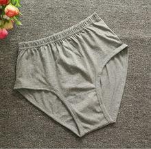Male underwear MEN 100COTTON gay briefs cueca ropa calzoncillos marcas addicted comfortable breathable shorts
