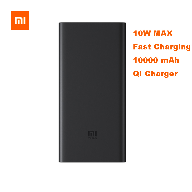 Xiaomi 10 W Max 10000 mAh