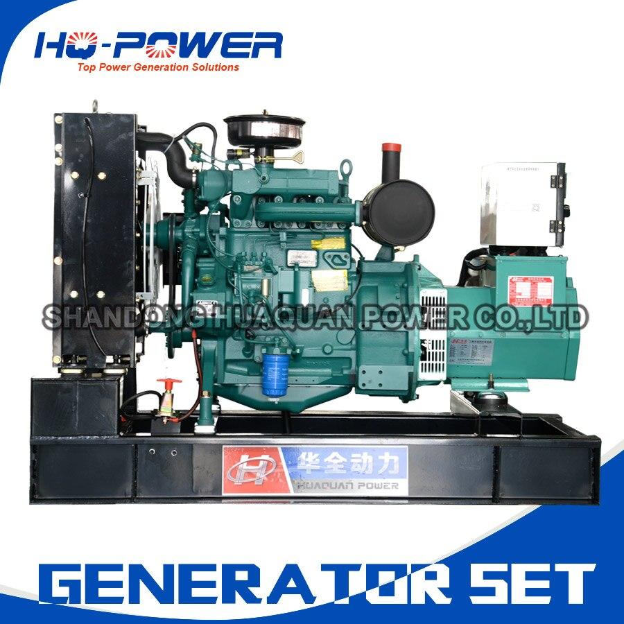 Трехфазный генератор переменного тока