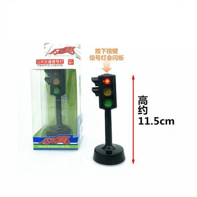 1/10 Rc Crawler Decoration Street Lamp /the Traffic Sign City Maps For Toys Chirldren Toys
