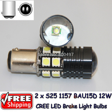2 x 1157 S25 P21/5W BAU15D LED Projector 12 SMD Super White LED Bulbs Brake Light Bulbs For Tesla Honda Volkswagen Lada
