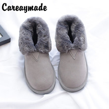 Careaymade-Winter snow boots, women short tube lovely Korean version kicking low thickened cotton boots,7 colors