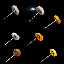 12pcs 10 Sizes Yellow Fiber Wheelhead Buffing Wheel Glazer Rag Wood Metalworking POLISHING WHEEL T shape Cloth Brush Wheel