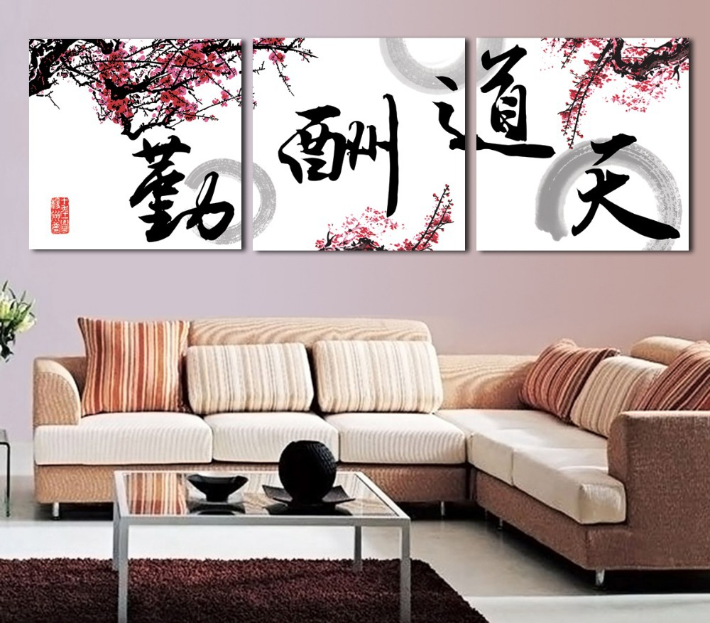 2016 Chinese Calligraphy Painting Same Meaning With Good Things Come To Him Who Works Hard