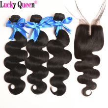 Lucky Queen Hair Products Malaysiska Body Wave Bundles 100% Human Hair Bundles With Closure 4 st / lot Non Remy Hair Extensions