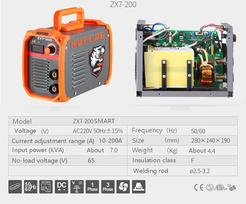 Hot-Selling-HUFENG-welder-IGBT-Portable-Welding-Inverter-MMA-ARC-ZX7-200-welding-machine(1)