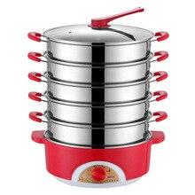 304 нержавеющая сталь кастрюля быстрого приготовления, мультиварка, пароварка для приготовления пищи, подогреватель пищи, Электрический Пароварка, подогреватель пищи, коммерческая