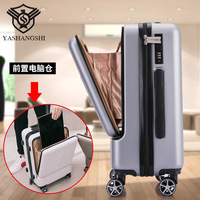 Luggage bag luggage set 20 inch, 24 inch business boarding suitcase luggage bag