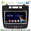 """Quad Core 8 """"1024*600 Android 5.1.1 Автомобильный Мультимедийный Dvd-плеер Радио Стерео FM 3 Г/4 Г WI-FI DAB + GPS Карты Для VW Touareg 2010-2016"""