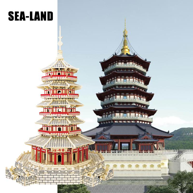3D Wooden Children's Educational Creative Toys Chinese Famous Buildings Puzzles Lei Feng Pagoda Assembly Games Adult Hobby Gift Puzzles     - title=