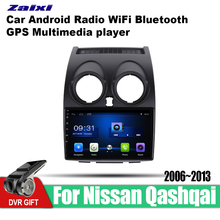 ZaiXi car gps multimedia player For Nissan Qashqai 2006~2013 Android navigation raido video audio stereo wifi