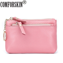 Hot-selling Fashion Square Style Soft Genuine Leather Multi functional Women Coin Purse Factory Price On Sale