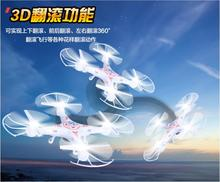 Children Phone Wifi RC Aircraft Real Time Transport Aerial Photography UAV Professional HD FPV Quadcopter Toys & Gifts