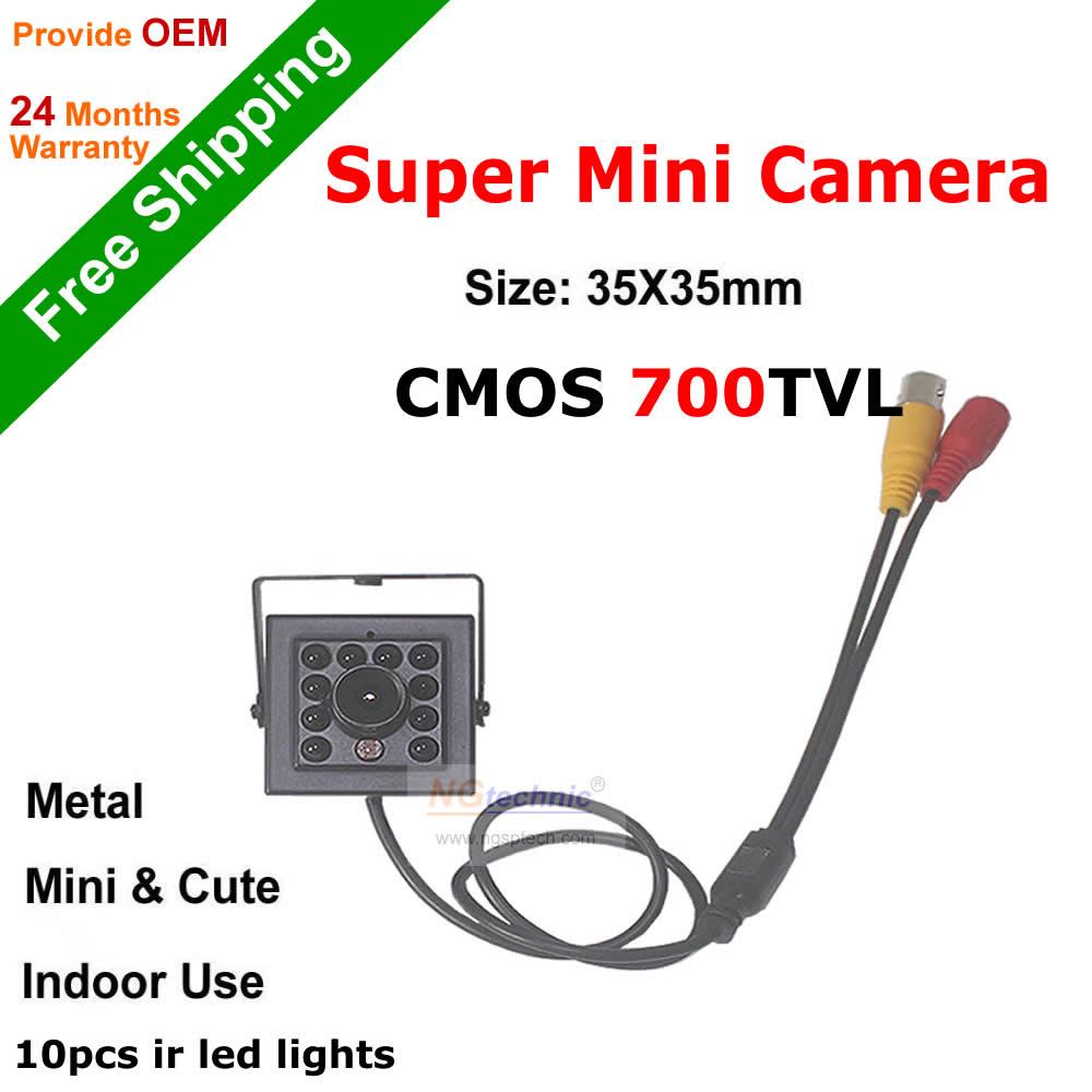 H201-700CMOS