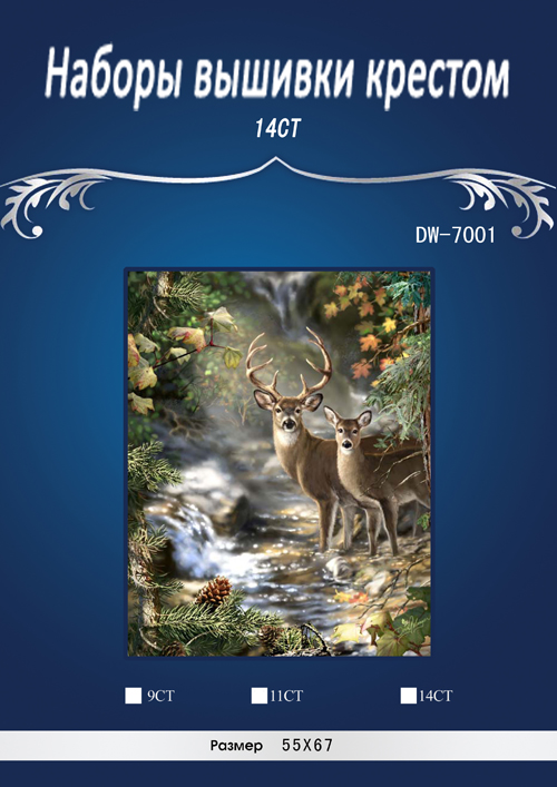two deers playing along river chinese Stitch,DIY 14CT similar DMC Cross Stitch,Sets For Embroidery Kits Counted Cross-Stitching