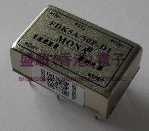 Power Module FDK5A/50P-D1 DC Low Pass Filter