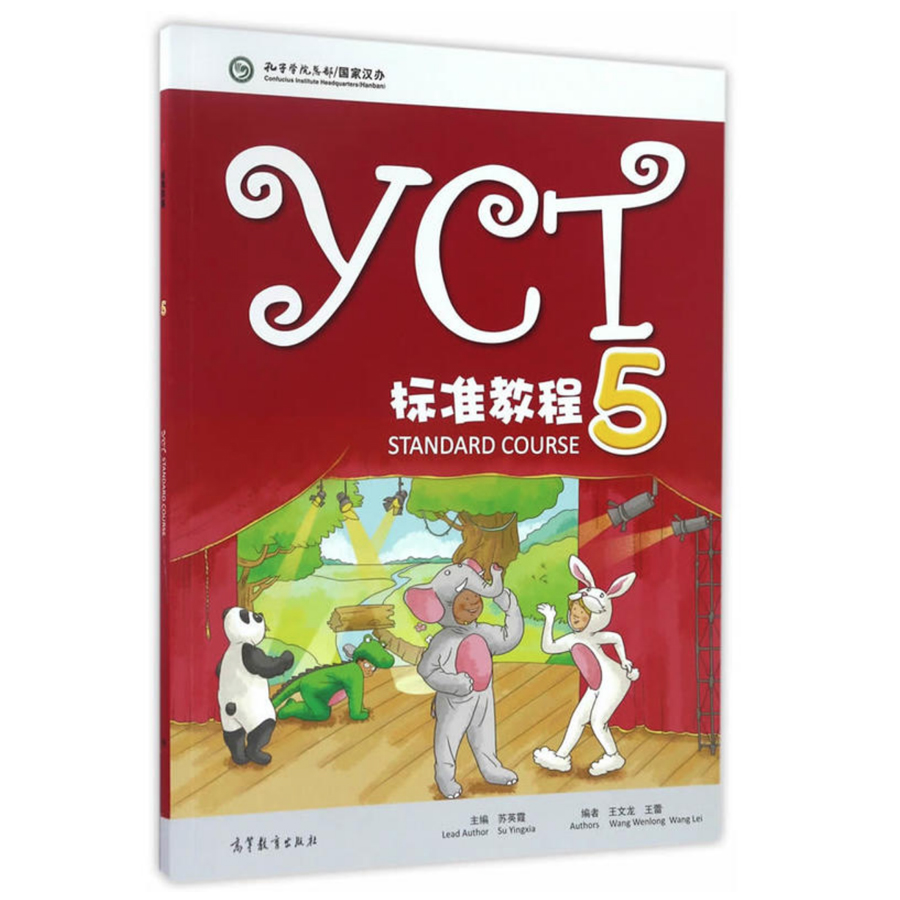 YCT Standard Course 5 Youth Chinese Test Textbook For Entry Level Primary School And Middle School Students From Overseas