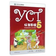 YCT Curso Padrão 5 Juventude Chinesa Teste Livro Didático para o Nível de Entrada do Ensino Primário e Alunos Do Ensino Médio do Exterior