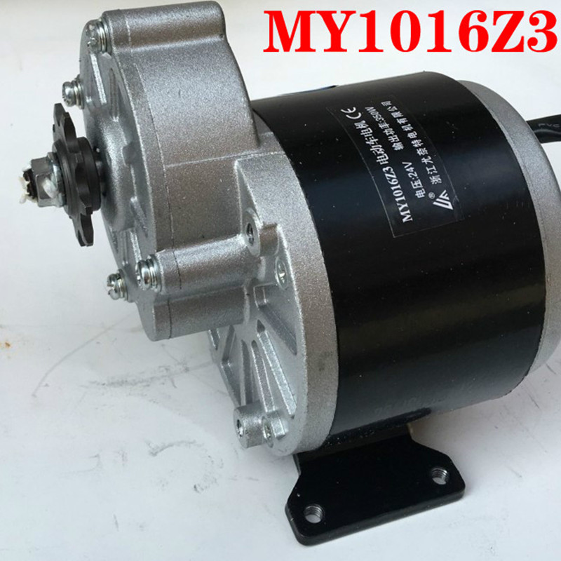24V 36V 350w Gear Motor Bike Motor Electric Tricycle Brush DC Motor Gear brushed motor Ebike e-bike цена