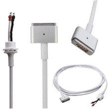 DC Кабель Т-образный разъем для зарядного устройства Magsafe2 Apple Macbook Pro Air 45 Вт 60 Вт 85 Вт ноутбук компьютер аппарат