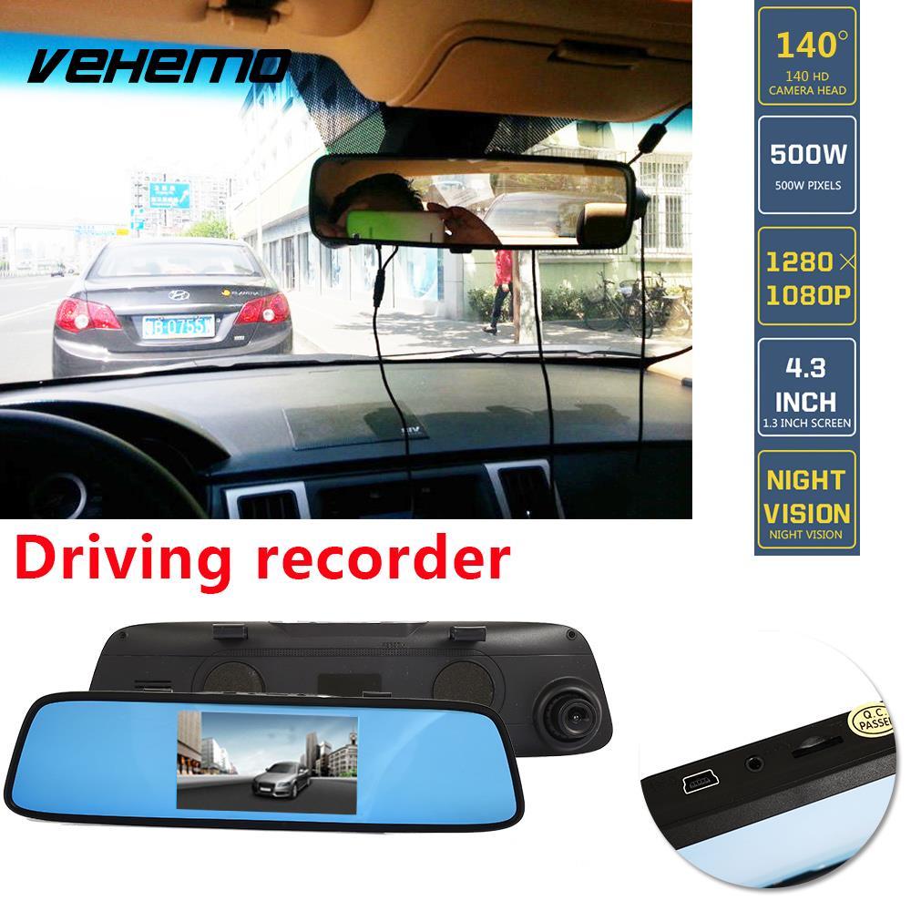 Vehemo 4.3 Inch Driving Recorder Car Camera Rearview Mirror Car DVR Durable Dash Cam G-Gensor Parking Monitor