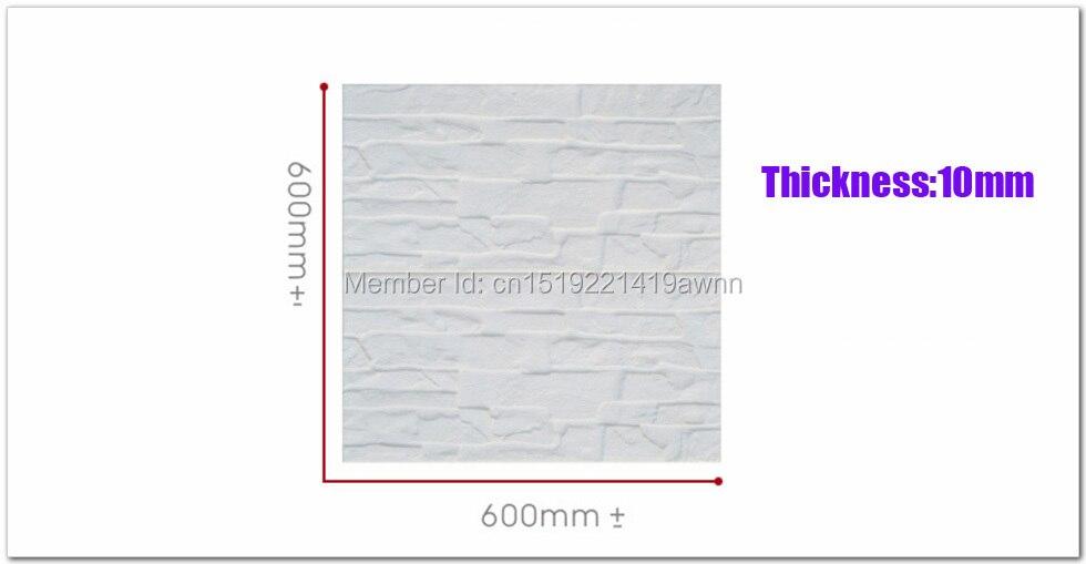 10 հատ հատ 60 * 60 սմ նոր PE փրփուր 3D ճկուն - Տնային դեկոր - Լուսանկար 3